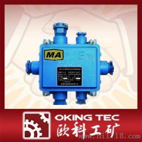 bhd2矿用三通防爆接线盒 bhd2矿用三通防爆接线盒常用于.