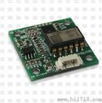 傾角模塊SCL1105-D31高精度MEMS傾角傳感器
