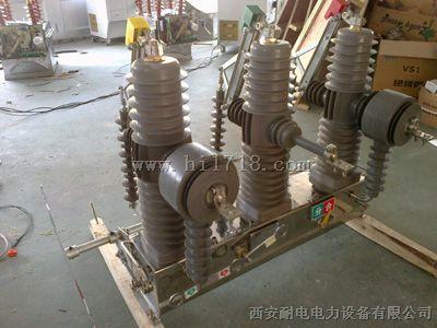 高压真空断路带器智能控制器zw32-12户外10千伏线路断路器