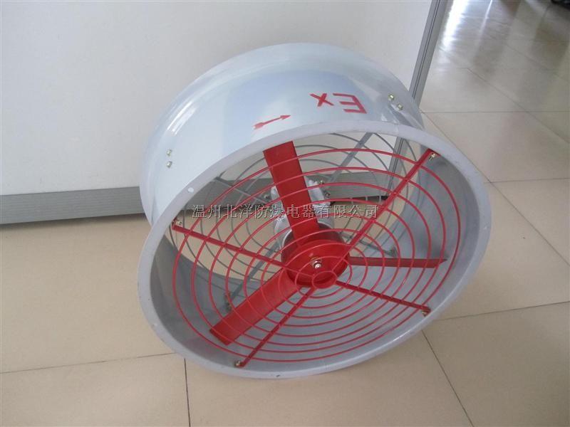 防爆轴流风机规格_> 防爆轴流风机报价,cbf防爆轴流风机规格 > 高清图片