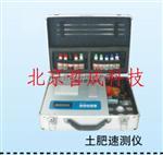 土壤氮磷钾检测仪/土壤肥效仪/土肥仪价格优势