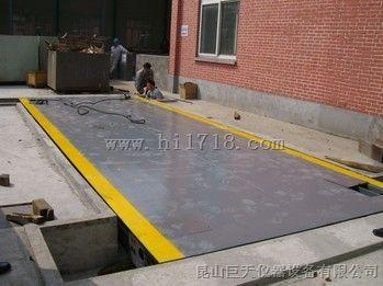 太仓3*9米100吨电子汽车衡维修,100吨电子大地磅校正校准