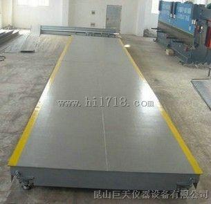 常熟50吨3X8米电子地上衡多少钱?常熟哪家卖的50吨电子大地磅价格便宜?