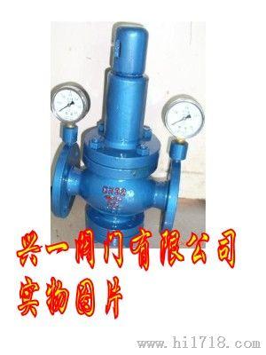 yk42x带压力表水用减压阀图片