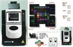 德國GoodJob-ICAN系列化學發光成像系統/高品質多功能冷光影像定量分析系統 低價格電議