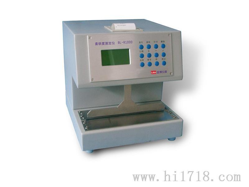纸张柔软度测定仪生产厂,供应纸张柔软度测定仪