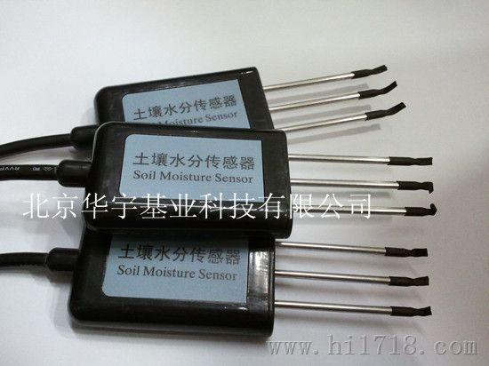土壤水分传感器-湿度测量-华宇基业