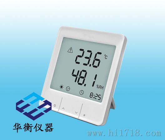 Smart 智能温湿度表