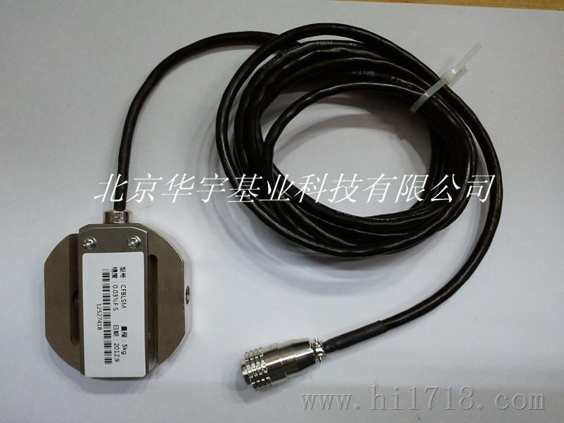 厂家直销称重传感器,S型拉压力传感器北京安徽河南湖南重庆