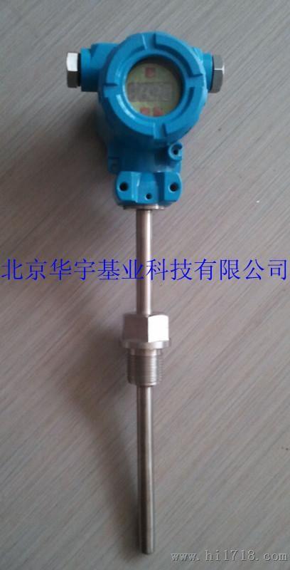 风道管道温度变送器