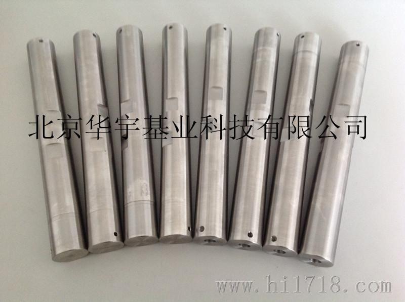 煤层气井下压力计-HYJY-YLJ-华宇基业
