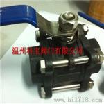 碳钢WCB 三片段式对焊高平台球阀厂家尺寸