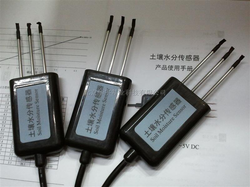 温室大棚湿度变送器-土壤湿度传感华宇基业-HYSF