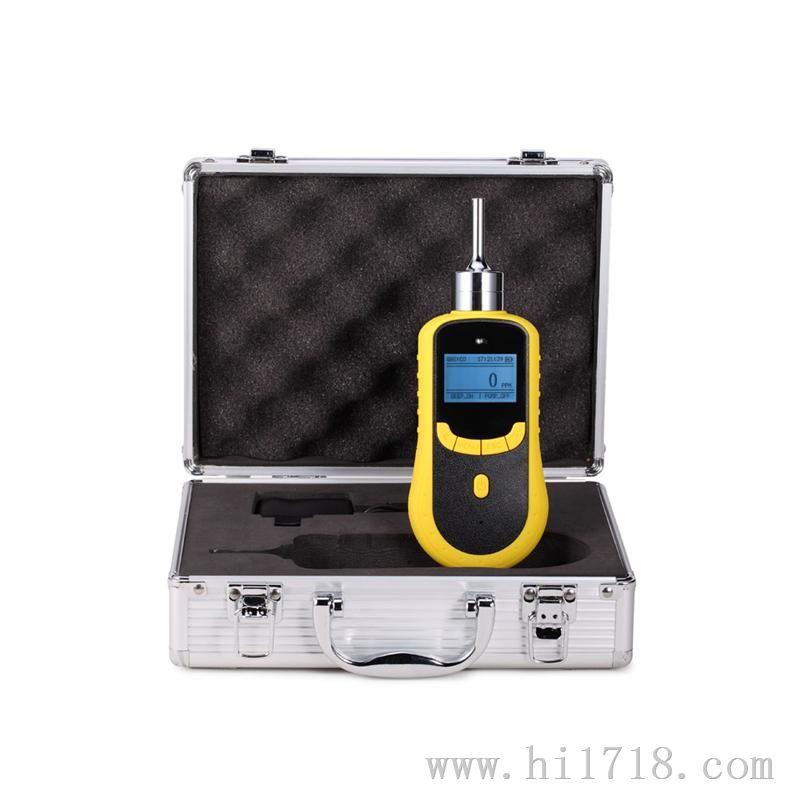 厂家供应高精度SKY2000-AsH3砷化氢检测仪-快速响应砷化氢检测仪厂商