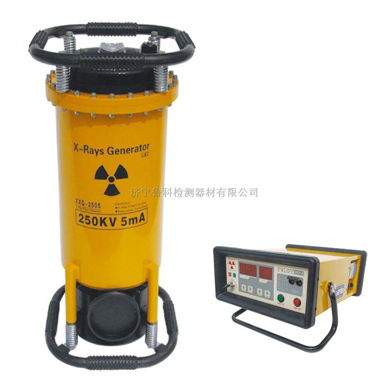 便携式定向陶瓷管X射线探伤机 XXQ-3005射线机