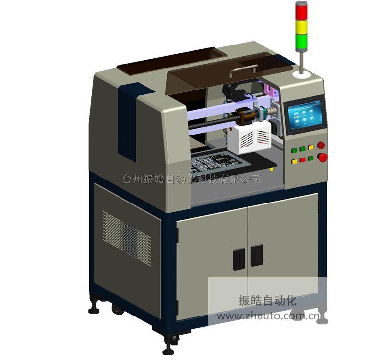 台州机器视觉表面缺陷检测