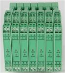 重庆/成都TS-PA11D信号隔离配电器4-20mA一入一出,一入二出,二入二出