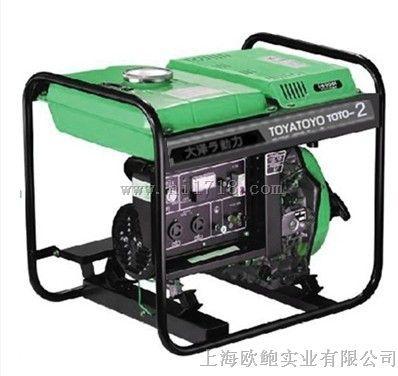 小型 生产厂家 柴油发电机/小型柴油发电机生产厂家