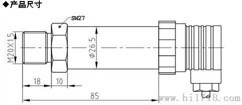 预应力系统压力传感器,预应力液压系统压力传感器 智能张拉系统压力