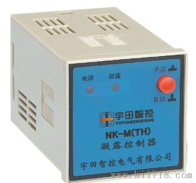 科�9m�y/g:-���i{nK����_nk-m(th)凝露控制器