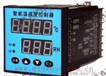 供应库号:M399766温湿度控制器