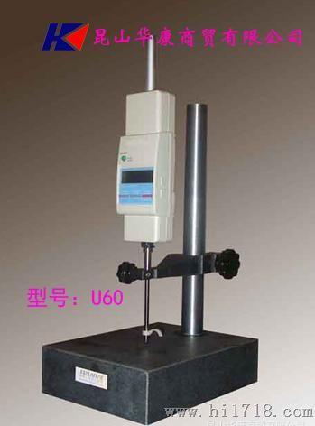 日本(SONY)索尼U12、U30、U60高度规、高度