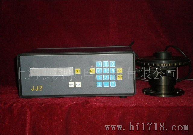 供应二次元影像测量仪/仪器仪表