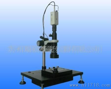ccd光学显微镜(图)