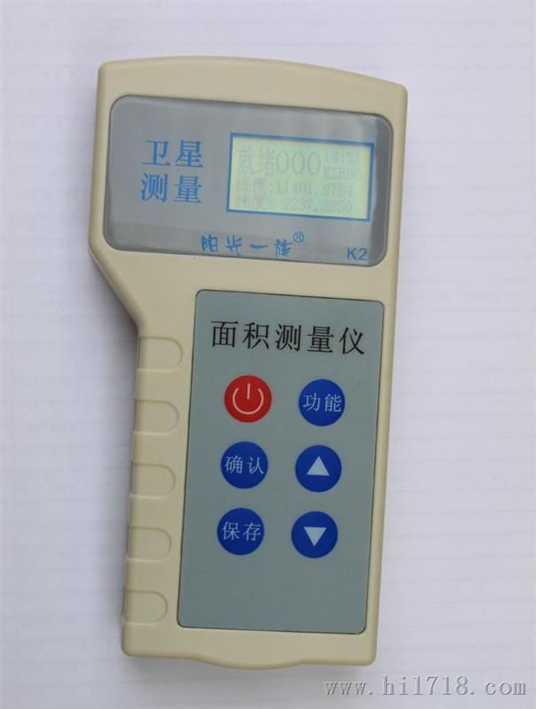 机田亩面积测量仪