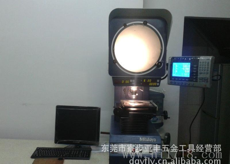 供应二手三丰投影仪 pj-3000