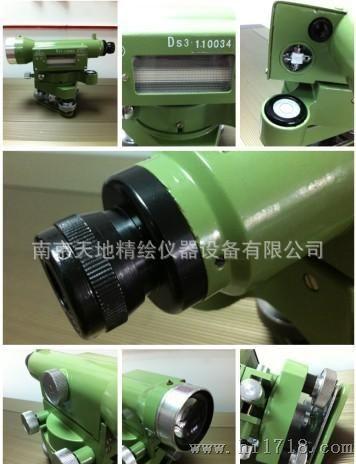 南京ds3气泡式水准仪 日华光电ds3水准仪厂家