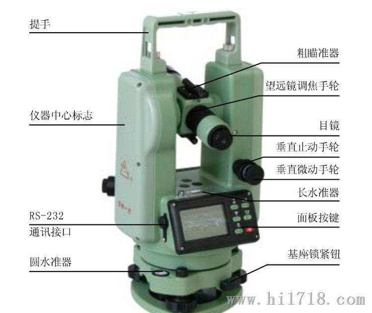 苏州一光dt302l激光电子经纬仪