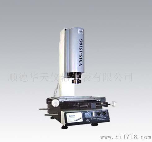 供应影像测量仪 二次元 投影仪