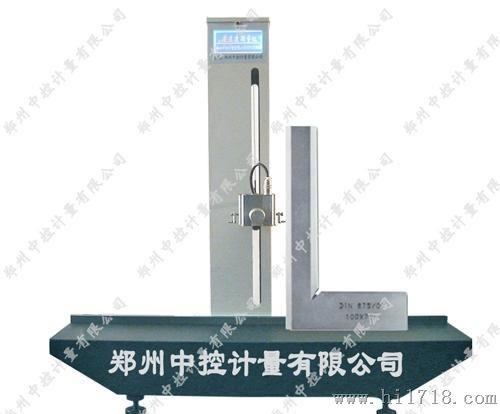 供应直角尺检查仪,垂直度测量仪