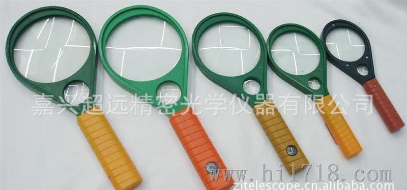 50mm双光放大镜 玻璃镜片 各种规格