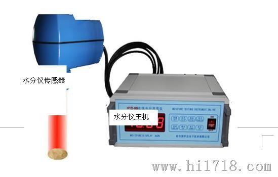HYD-8B 近红外在线木板水分测控仪