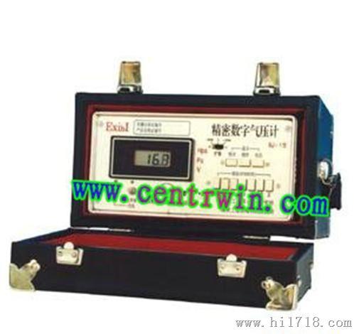 zh7932型矿用精密数字气压计/精密气压计/井下通风仪图片