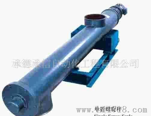 LXC-200-1500螺旋秤螺旋给料机图纸设计称计量螺旋专业cad图片