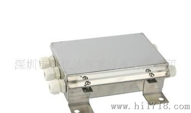 称重接线盒