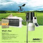 美國Davis無線大棚氣象站6162