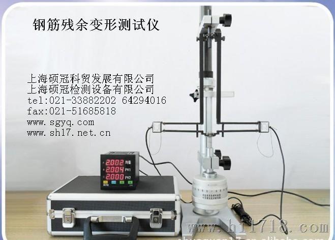 高精度钢筋机械连接残余变形测试仪