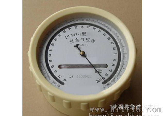 dym-3空气盒气压表图片