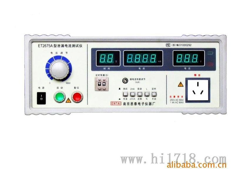 供应泄漏电流测试仪 et2675a