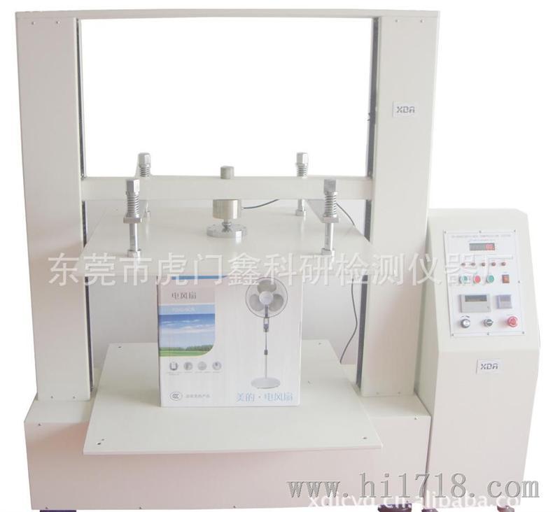 鑫科研检测仪器厂 描述:xky-888c微电脑纸箱抗压强度试验机设计符合