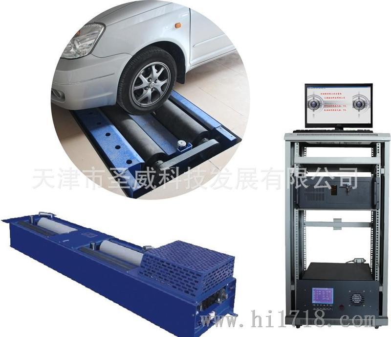 供应 工况法 稳态 工况法 汽车尾气排放检测系统高清图片