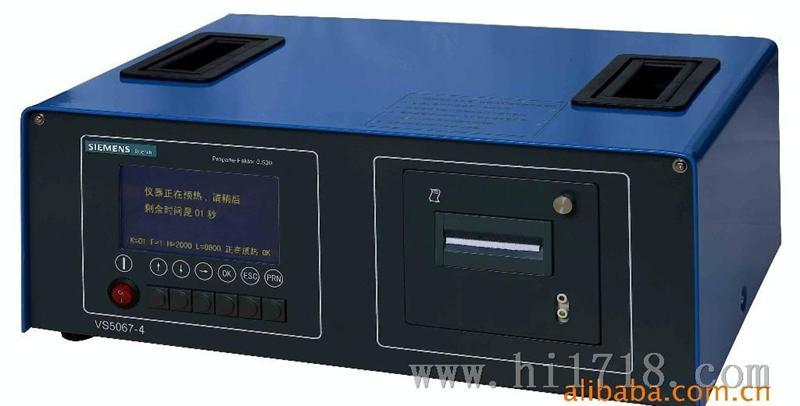 便携式四组汽车尾气分析仪/汽车废气检测仪/上海大众4s店检测专用