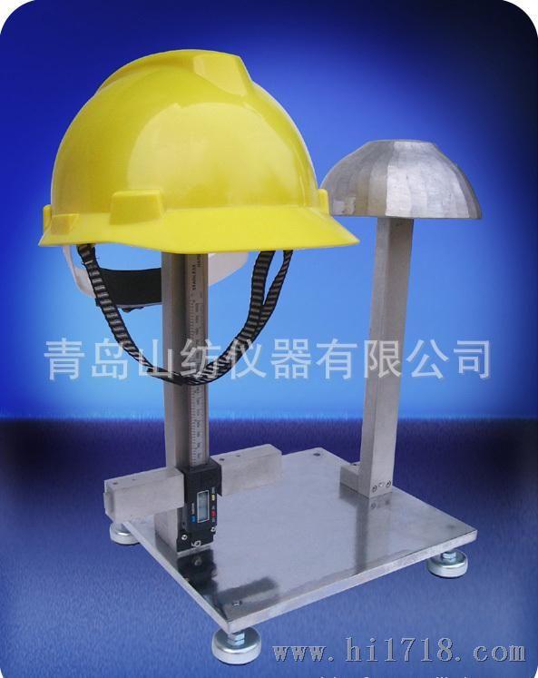 高度 测量仪 佩戴/供应A708安全帽佩戴高度测量仪(仪)