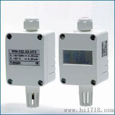 地铁行业专业WM33温湿度传感器