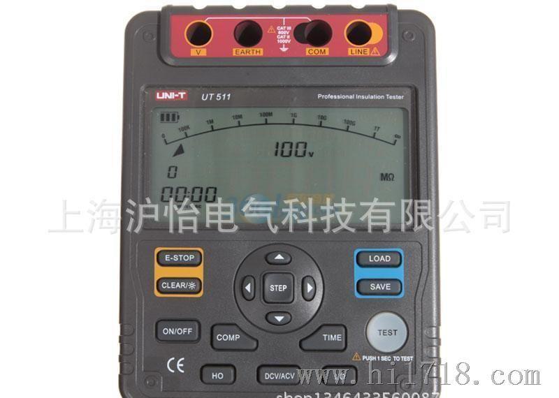 供应 优利德UT512缘电阻测试仪