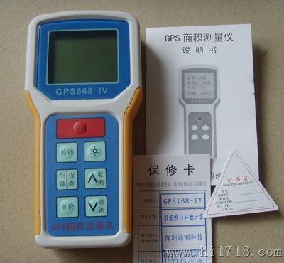 gps土地面积测量仪,高精度测亩仪地亩仪